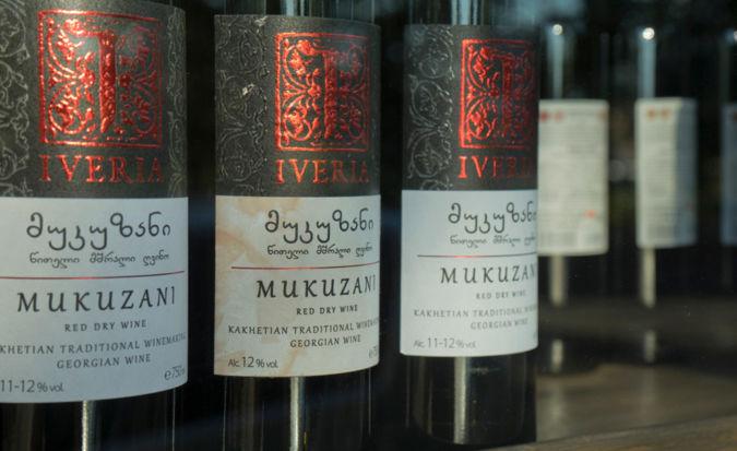 Bottles of Mukazani wine