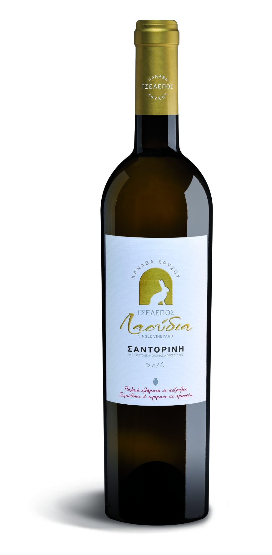 Laoudia Single Vineyard