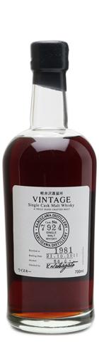 8-Karuizawa-Cask7924-whisky.jpg