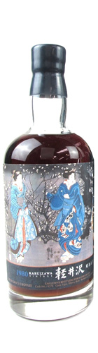 9-Karuizawa-35YearOldCask4376-whisky.jpg