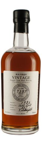 5-Karuizawa-1986SingleCask7387-whisky.jpg