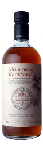 2-Karuizawa-16yearoldMemoriesofKaruizawaCask3684-whisky.jpg