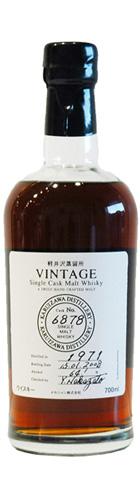 3-Karuizawa-37yearoldCask6878-whisky.jpg