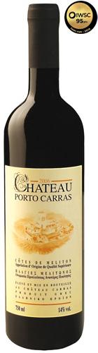 Château Porto Carras