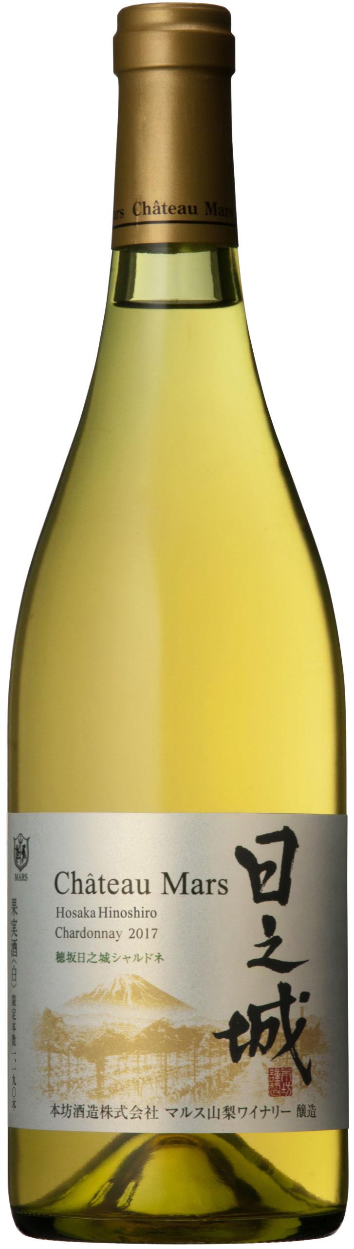 Hosaka Hinoshiro Chardonnay