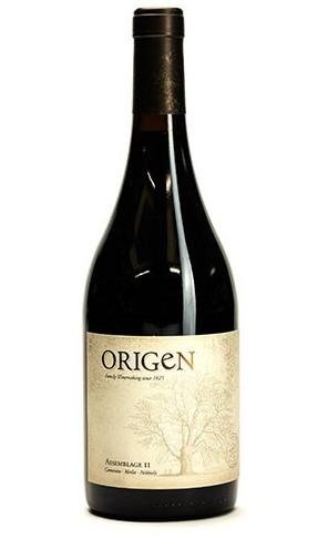 Origen II bottle