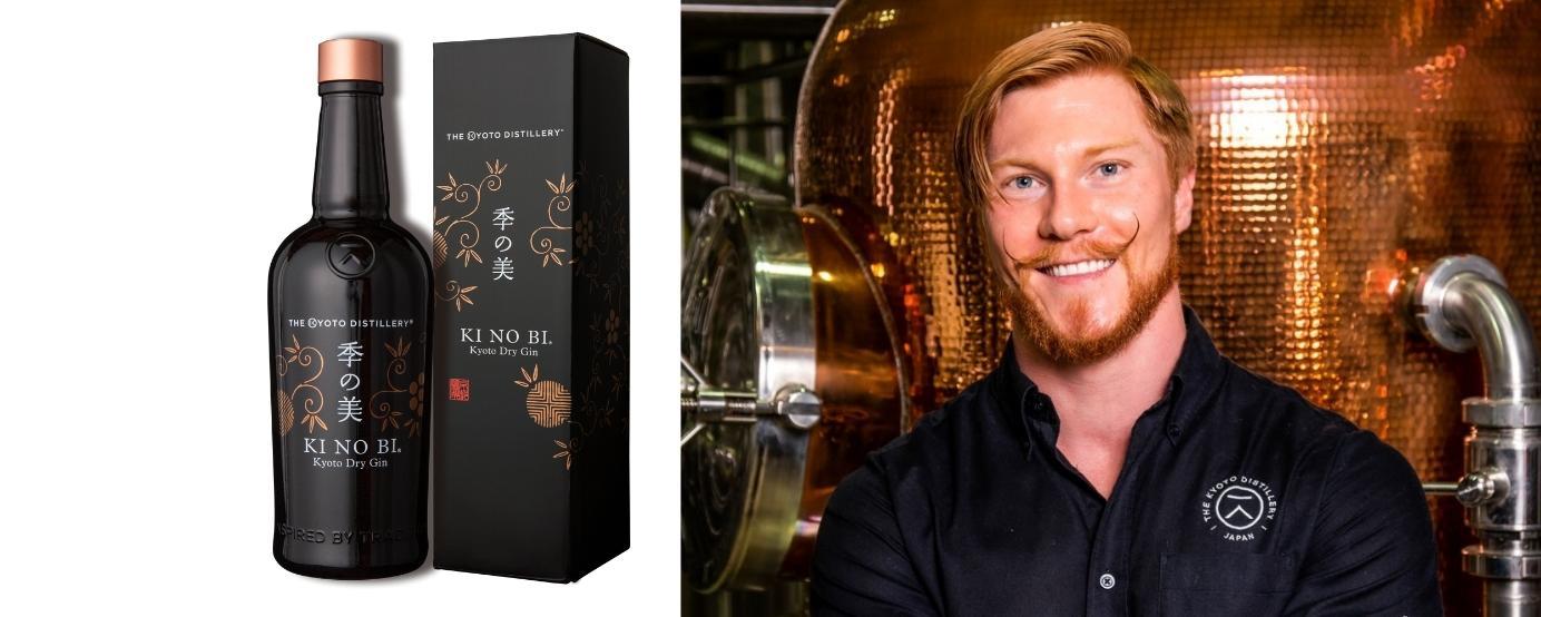 Alex Davies Head Distiller