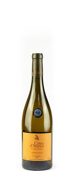 Côtes d'Avanos Chardonnay